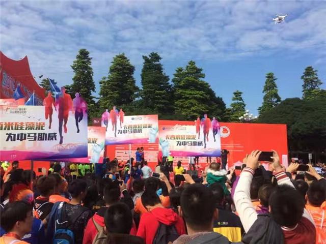 米助力2016中山国际马拉松,为 泥 喝彩